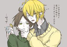 Fanart, Handsome Anime, Vocaloid, Location History, Animation, Twitter, Naruto, Rain, Meme