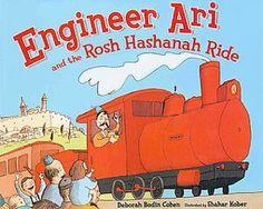 pj library rosh hashanah