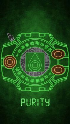 Digivice - The Crest of Purity / Sincerity