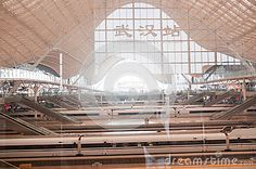 Photo about Wuhan, China - April Wuhan railway station waiting hall in Hubei province China. Image of fast, chinese, cars - 30698603 Wuhan, Futuristic City, China, Ideas Para, Trains, Louvre, Stock Photos, Building, Buildings