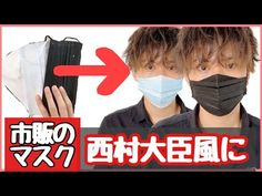 Diy Face Mask, Youtube, Tips, Sewing, Dressmaking, Couture, Stitching, Sew, Youtubers