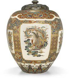 A large Satsuma vase Meiji era (1868-1912), late 19th century