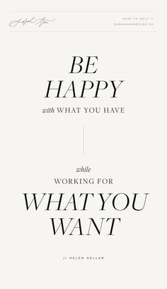 Inspirational Quotes for Creatives // Sarah Ann Design