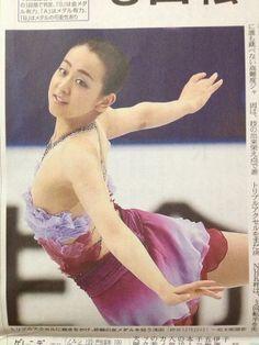 newspaper 2014/1/28
