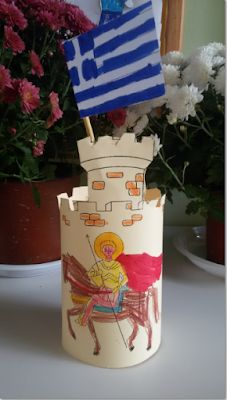 ...Το Νηπιαγωγείο μ' αρέσει πιο πολύ.: O Άγιος Δημήτρης και η Θεσσαλονίκη γιορτάζουν Art For Kids, Crafts For Kids, Arts And Crafts, Advent, Bible Activities, Nursery School, Penny Dreadful, Baby Play, Preschool Crafts