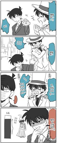 Kid be like : detective! Shinichi : what's with this feeling (S) Conan Comics, Detektif Conan, Magic Kaito, Detective Conan Shinichi, Kaito Kuroba, Detective Conan Wallpapers, Kaito Kid, Kudo Shinichi, Human Drawing