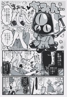 Identity Art, Touken Ranbu, Chibi, Horror, Fan Art, Manga, Comics, Cute, Anime