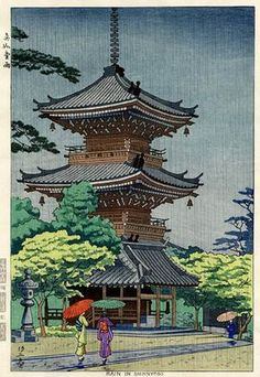 Rain in Shinyodo by Takeji Asano, 1953