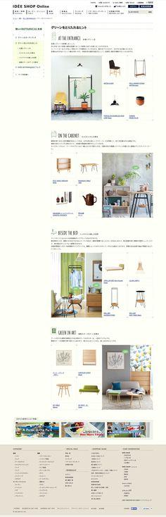 http://www.idee-online.com/shop/features/086_botanical_hint.aspx