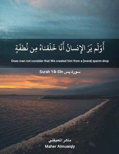 Hadith Quotes, Quran Quotes Love, Ali Quotes, Islamic Love Quotes, Islamic Inspirational Quotes, Religious Quotes, Bible Verses Quotes, Love In Islam, Allah Love