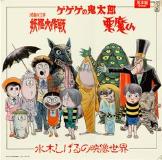"""Kitaro"" - GeGeGe no Kitarō (ゲゲゲの鬼太郎?) is a manga series created in 1959 by manga artist Shigeru Mizuki. It is best known for its popularization of the folklore creatures known as yōkai, a class of spirit-monster to which all of the main characters belong. It has been adapted for the screen several times, as anime, live action and video games. A new anime series has been made every decade since 1968."
