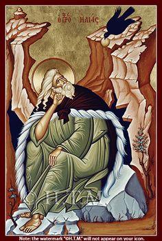 Elias, The Holy Transfiguration Monastery Store