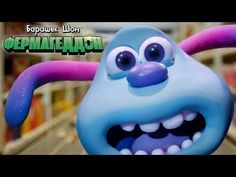 Let havoc in the aisles commence! Meet Lu-La in this brand new clip from A Shaun the Sheep Movie: Farmageddon! A Shaun the Sheep Movie: Farmageddon lands in . Ufo, Carl Y Ellie, Shaun The Sheep, New Clip, Animation Film, Stop Motion, Disney, Movies, Youtube
