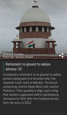 SC ALIMONY EVEN AFTER RETIREMENT