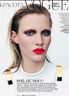 EDITORIAL VOGUE RUSSIA EMILY BAKER WARD IVAN RAFIK METALLICS SILVER GOLD ACCENT ACCESSORIES TOP PIECES FOR SPRING BRIGHT RED LIPS BLEACH BROWS PLUM BURGUNDY EYE LINER EYE SHADOW