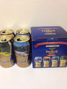 SUNTORY Premium malts Train design Hayabusa Japanese beer can 350ML 500ML empty