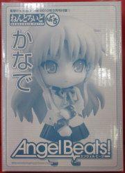 グッドスマイルカンパニー ねんどろいどぷち Angel Beats! エンジェルビーツ かなで 電撃G's magazine付録