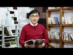 [생명의 삶] 20160411 하나님의 사랑으로 온전히 회복된 삶 (에스겔 36:1~15) - YouTube
