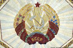 Moscow Metro, Soviet Union, Mosaic, Christmas Tree, Holiday Decor, Wolves, Swan, Socialism, Art