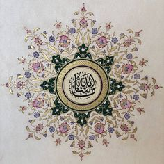 Image may contain: 1 person, indoor Islamic Art Pattern, Arabic Pattern, Pattern Art, Pichwai Paintings, Islamic Paintings, Motif Oriental, Arabesque, Islamic Art Calligraphy, Calligraphy Alphabet