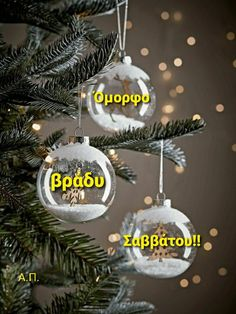 Christmas Scenes, Christmas Bulbs, Good Morning Good Night, Wonders Of The World, Cool Photos, Colours, In This Moment, Holiday Decor, Image