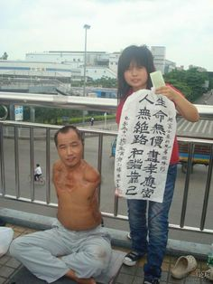 In response to the recent string of Foxconn apparent suicides, an armless man in Shenzhen writes a motivational message with feet-calligraph...