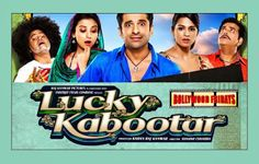 Poster Of Hindi Movie Lucky Kabootar (2014) Free Download Full New Hindi Movie Watch Online At worldfree4u.com