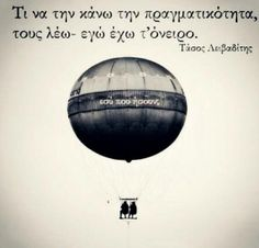 bucket list fly in a hot air balloon Finn The Human, Air Balloon, Balloons, Modern Hepburn, Greek Quotes, Photo Black, Poetry Quotes, Quotes Quotes, Black And White Photography