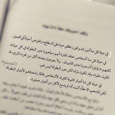 #كتاب : #القرآن_لفجر_آخر  ، لـــ : #محمد_خيري_العمري .