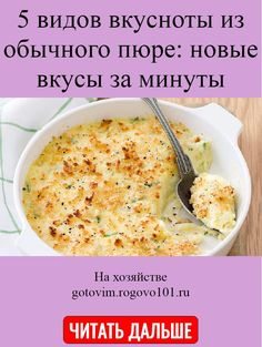 Cheeseburger Chowder, Macaroni And Cheese, Soup, Vegetables, Ethnic Recipes, Rezepte, Mac Cheese, Mac And Cheese, Soups