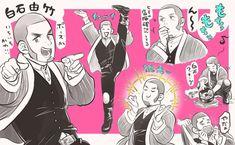 Old Cartoons, Fan Art, Random Stuff, Anime, Content, Collection, Dibujo, Random Things, General Goods
