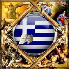 Greek Flag, Greek Language, Greek History, European Countries, Greek Islands, 4th Of July Wreath, Country, Holiday, Pictures