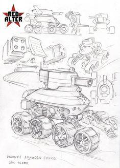Soviet Lunohod Tank By TugoDoomERdeviantart On DeviantArt