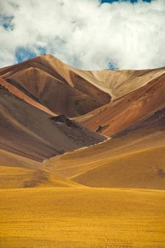 Come and see what the buzz is all about! Argentina Tourism, Visit Argentina, Places Around The World, Around The Worlds, Beautiful World, Beautiful Places, Monuments, South America Travel, Central America