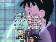 「あずきちゃん」 ED1