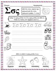 Language, Bullet Journal, Lettering, Writing, Books, Greek Alphabet, Reading, Greek, Libros