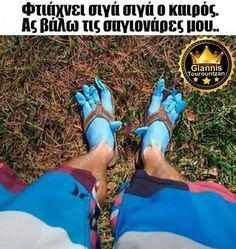 Lol, Humor, Sneakers, Funny, Tennis, Slippers, Humour, Funny Photos, Sneaker