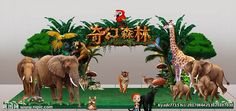 Photo Booth Design, Rest Area, Concert Stage, Jungle Theme, Gate Design, Event Design, Paper Flowers, Backdrops, Lion Sculpture