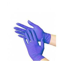 Blue Nitrile Powder-Free - Medical Examination Gloves - Medical Supplies Available at Packaging Supplies By Mail