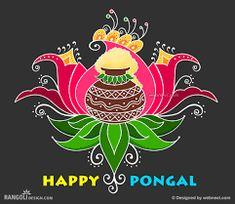 Rangoli Designs Latest, Simple Rangoli Designs Images, Rangoli Border Designs, Rangoli Designs Diwali, Rangoli Designs With Dots, Kolam Rangoli, Flower Rangoli, Beautiful Rangoli Designs, Easy Rangoli