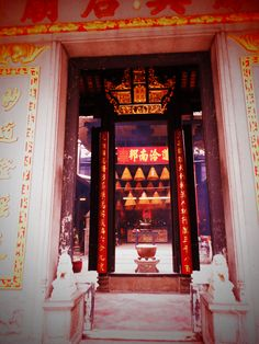 The temple in red hue.