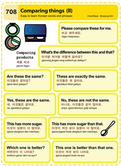 http://i1.wp.com/easytolearnkorean.com/wp-content/uploads/2013/02/708-Comparing-Things-2.jpg