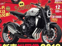 10 Best 2018 Honda CB1000R Review Specs