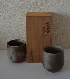 Pair of Bizen-yaki green tea cups, stamped and boxed by StyledinJapan on Etsy