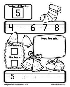 Kindergarten Holiday Number of the Day FREEBIE gives your students a lot of practice working with numbers, representation and relationships. All students need daily number practice to effectively develop their number sense. This unit introduces number sense from the Kindergarten Common Core Math Curriculum. It works with numbers 1-5 and a variety of skills.