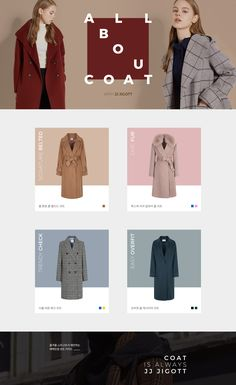 #바바더닷컴 #babathe #event #promotion #fashion #babafashion #fashion banner #izzababa #jigott #the izzat collection #babathe.com #webdesign #bywool #jjjigott #tilbury #suncoo #essentiel #sale banner Web Layout, Website Design Layout, Layout Design, E-mail Design, Page Design, Blog Design, Brand Design, Email Newsletter Design, Fashion Banner