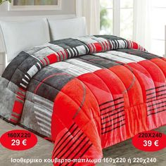 Comforters, Blanket, Home, Creature Comforts, Quilts, Rug, Blankets, Cover, Haus