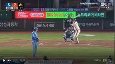 2017.04.14 '확실한 4번 타자' 이대호, 리드를 되찾는 1타점 적시타 영상