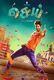 2019 tamil movies mp3 songs free download