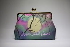 #vintage #canvas #clutch #Arabic #quotes #Lebanese #designers #watercolor #painting #illustration #fresh #summer #colors #style #fashion #mood #pink #blue #gray #white #gold #Lebanon #Beirut #onlineshopping #photography #photooftheday  #illustrations #Arabworld #love #mood #him #her #lovestory #storyofthebag #hello #love #life #colorful #old #song #lebanese #legend #feiruz #moon #night #moonlight #mood #crossbag #handbag